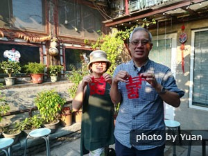 hutong family visiting tour