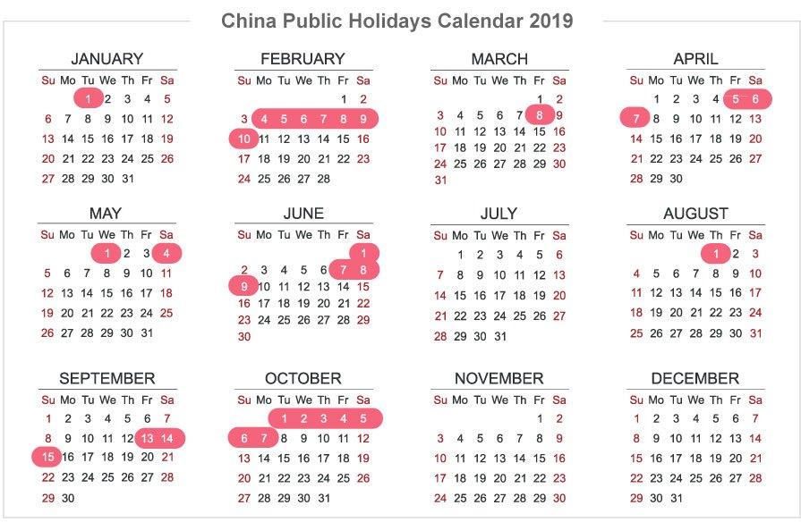 China Holidays Public Holidays Calendar In 2019 2020 2021