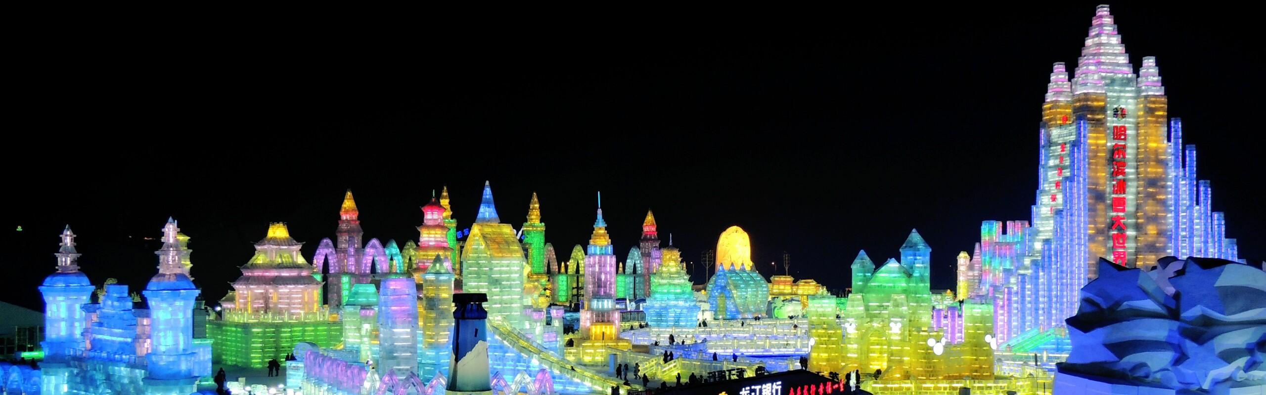 Harbin Tours 2021/2022