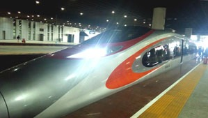 Hong Kong – Zhangjiajie High-Speed Train