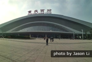 Chongqing West Station