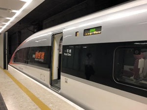 Hong Kong – Guangzhou Trains