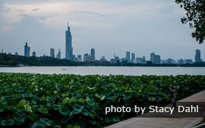 Nanjing Xuanwu Lake and Zifeng Tower