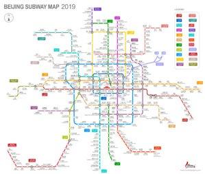 Beijing Subway Map 2017 Legend.How To Get To Beijing City From Beijing Airport