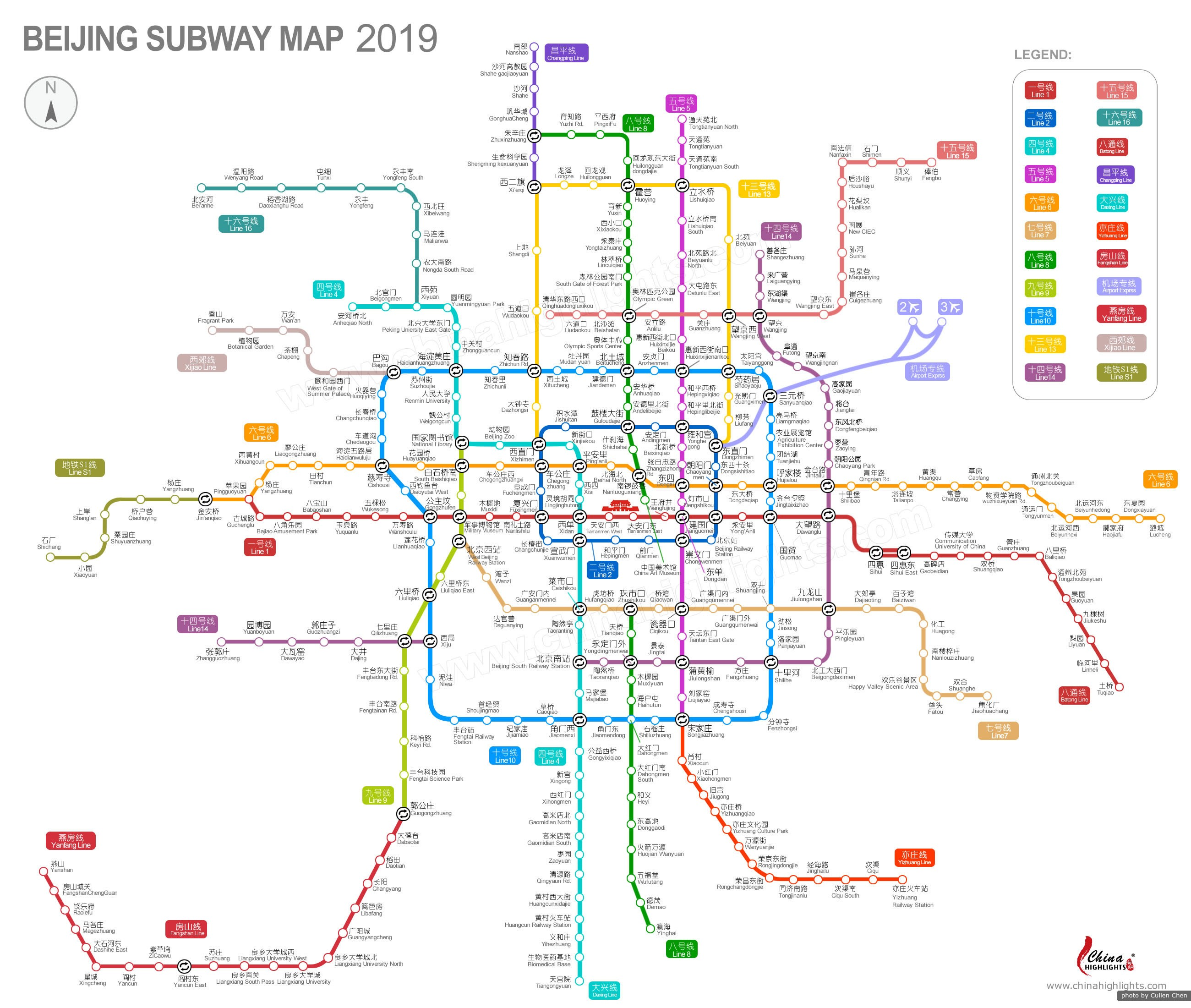 Beijing Subway Map 2019, Latest Maps of Beijing Subway and Stations