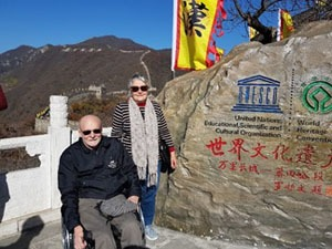 Mutainyu Great Wall Tower 14 is Wheelchair Accessible