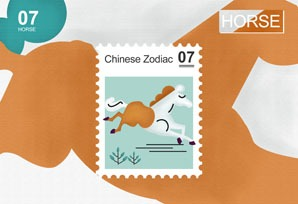 chinese zodiac: year of the horse