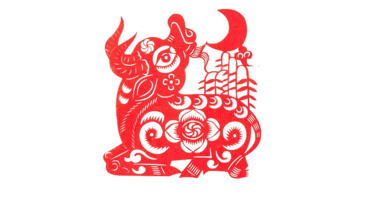 Year of Ox