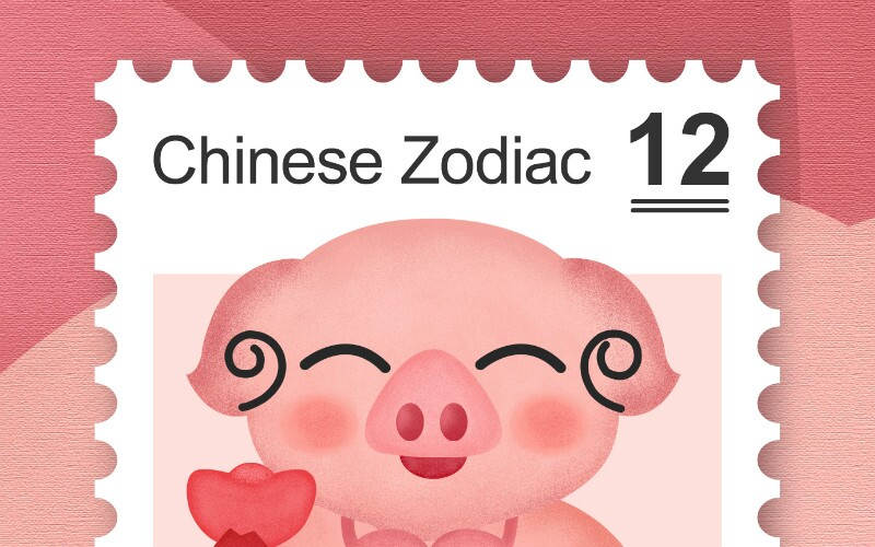 Chinese Zodiac Pigs of 5 Elements: Characters, Destinies
