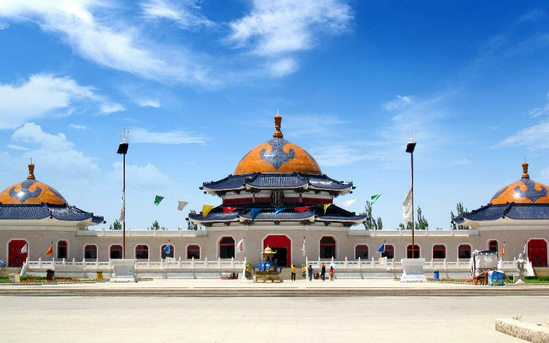 Hohhot Weather in November