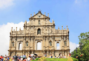 travel from hong kong to Macau to see the ruins of St. Paul