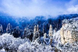 Zhangjiajie National Forest Park in winter