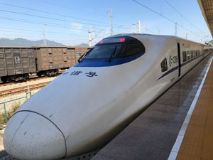 Kunming – Lijiang Train (Bullet Trains and Overnight Trains)