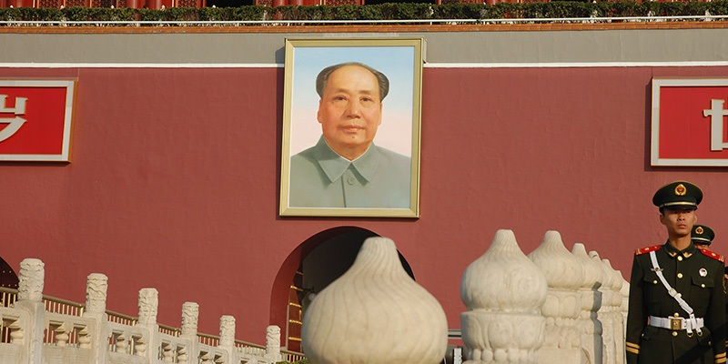the portrait of Chairman Mao on the Tian'anmen