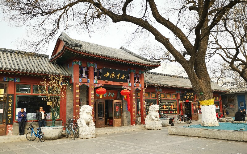 Top Things to Do to Seek Old Beijing