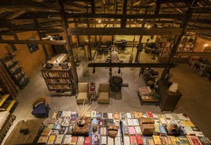 Countryside bookstore in Bishan