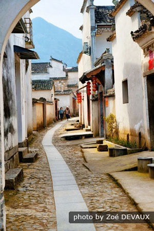 Ancient alley of Nanping