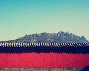 How to Get to the Great Wall from Beijing