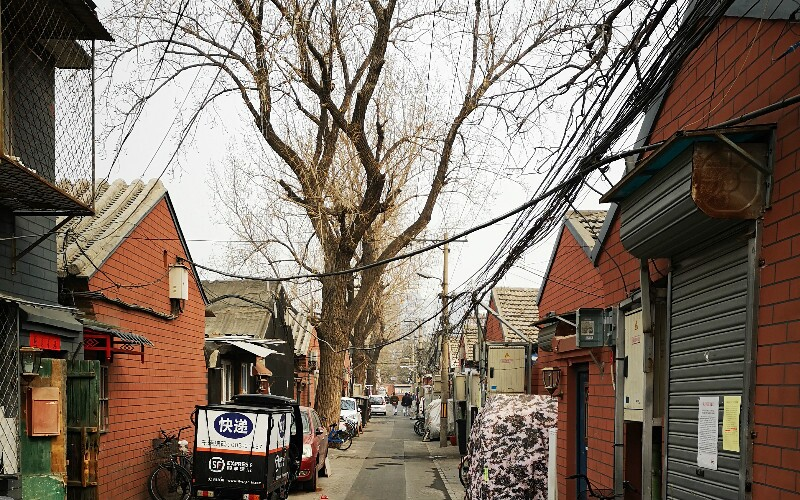 Top 6 Things to Do in Hutong