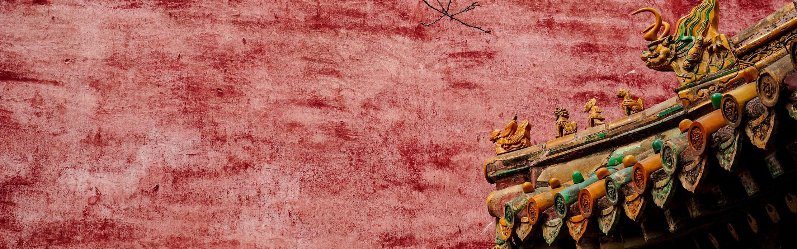 1-Day In-Depth Beijing Culture Tour