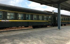 Beijing to Pyongyang Train