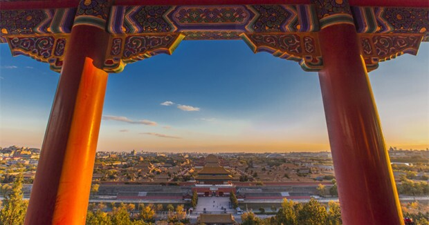 How to Plan a Trip to Beijing