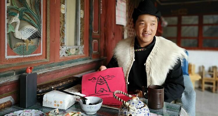 Visit a shaman's family in Baisha village