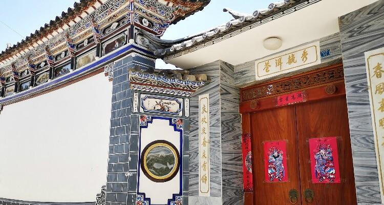 white house in Xizhou village