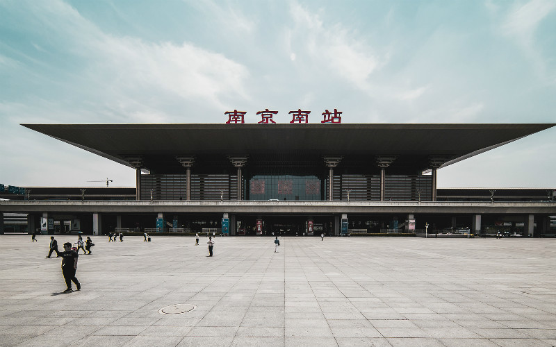 Nanjing Transportation