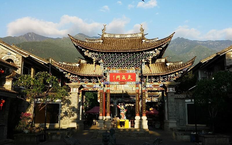 The Kingdom of Dali