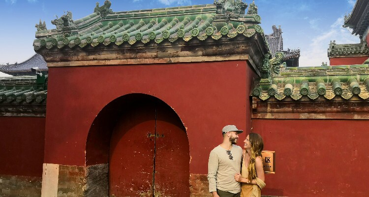 Discover the Forbidden City