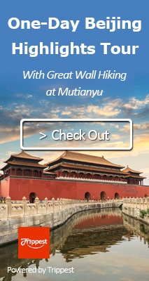 one-day beijing highlight tour