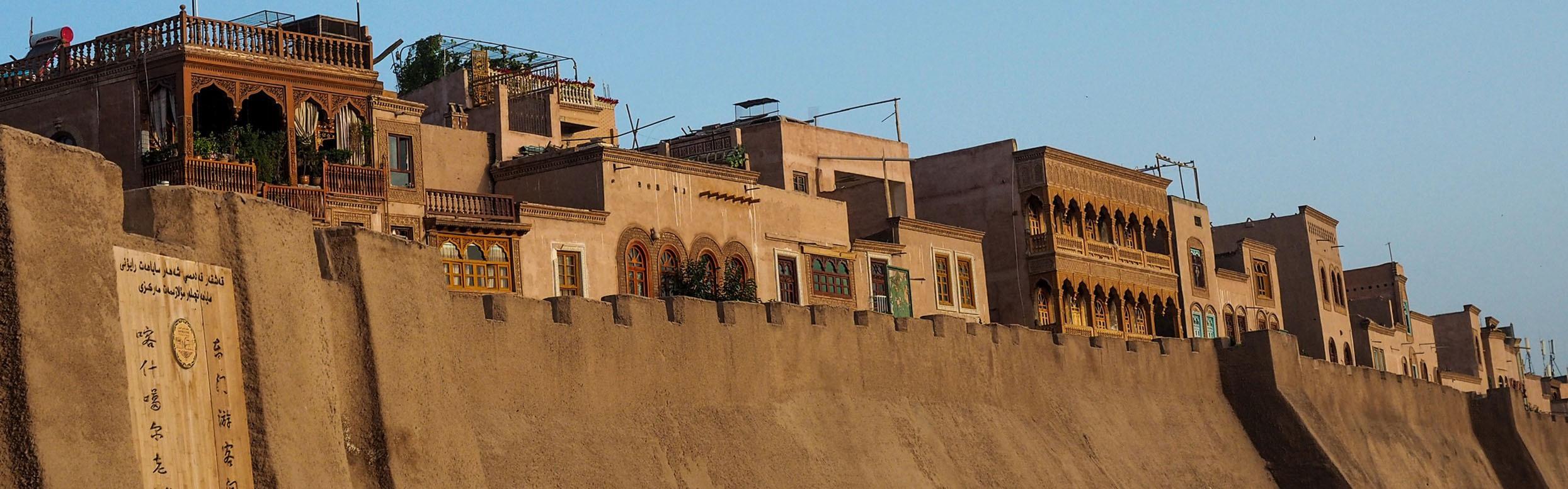5-Day Kashgar Tour