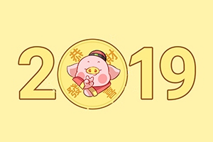 The Chinese Calendar 2019/2020