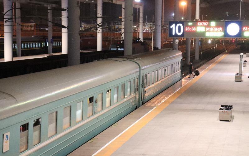 Urumqi to Almaty/Astana International Train