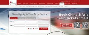 china highlights train ticket servcice