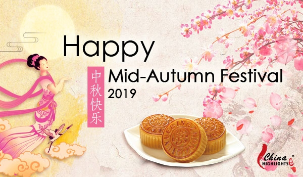 Mid-Autumn Greetings (10 Beautiful Chinese Sayings)