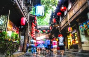 Rue Jinli