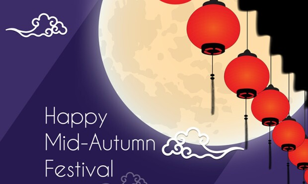 Mid Autumn Festival 2020.Chinese Mid Autumn Festival Dates In 2020 2021