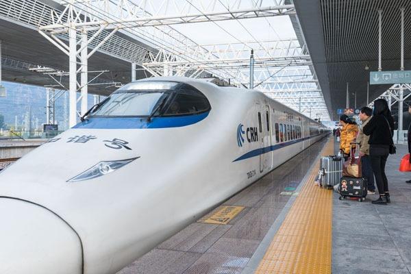 Trains Between Beijing and  Guangzhou
