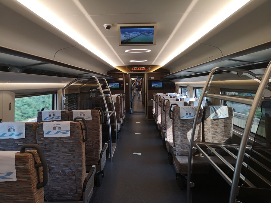 second class on daxing airport to beijing west station bullet train