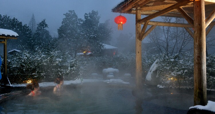 China Snow Town Hot Spring