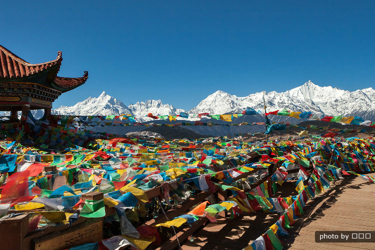 The Meili Snow Mountains — Sacred Mountain Range in Yunnan