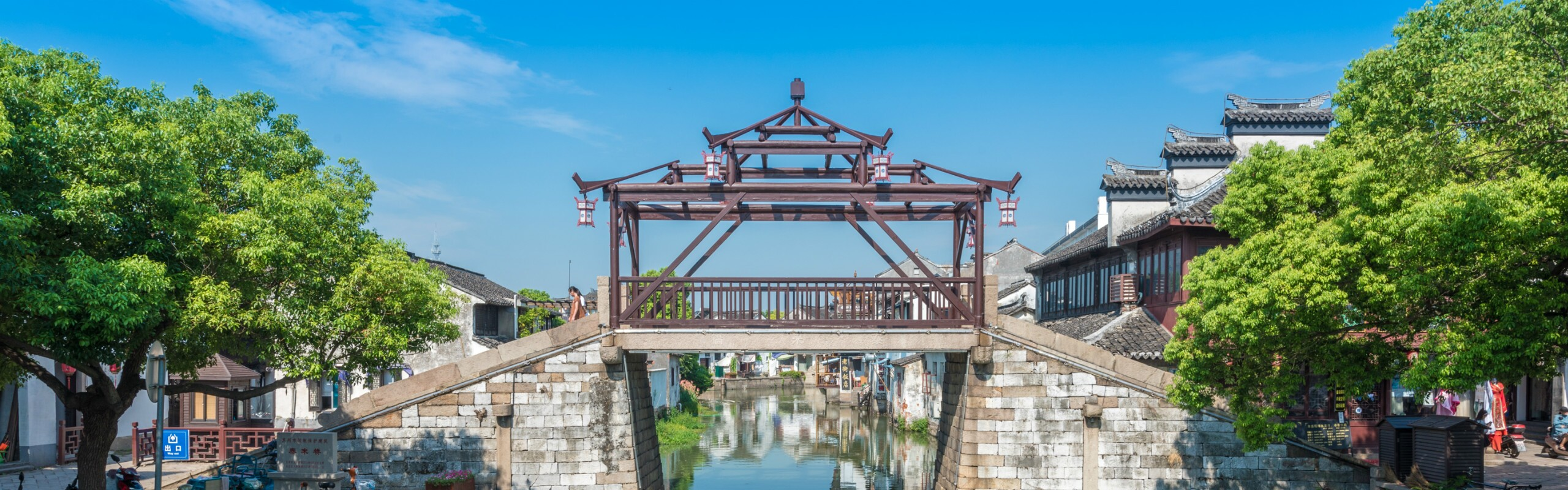 2 Days Essential Suzhou and Tongli Water Town Tour