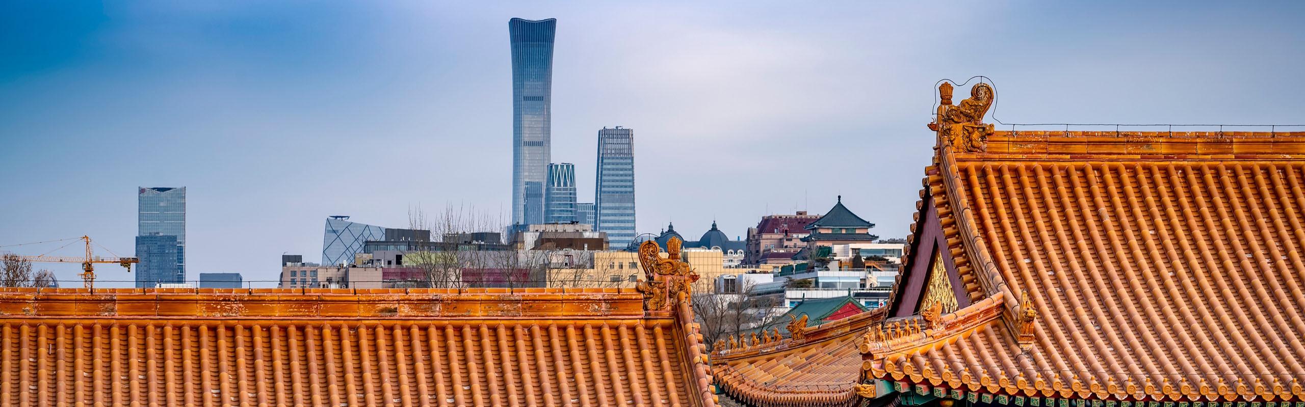 China City Tours
