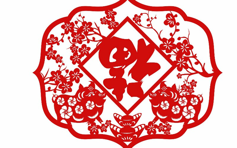 How to Make Your Own 福 (Fu) Chinese New Year Paper Cutting