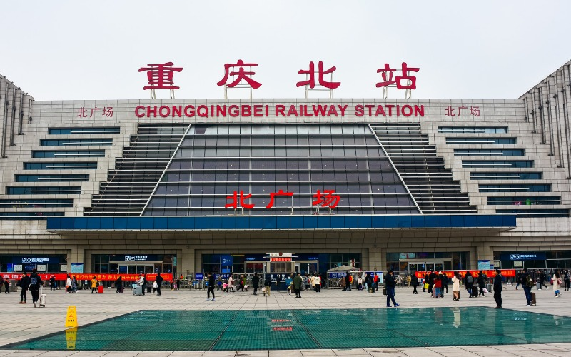 Chongqing North Railway Station