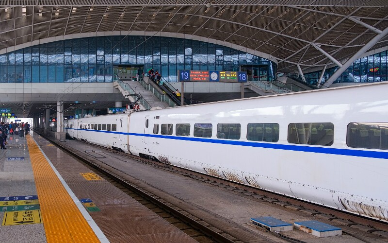 Wuhan Transportation