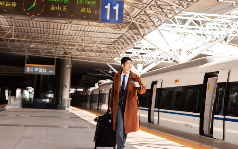 Beijing to Shanghai Transportation