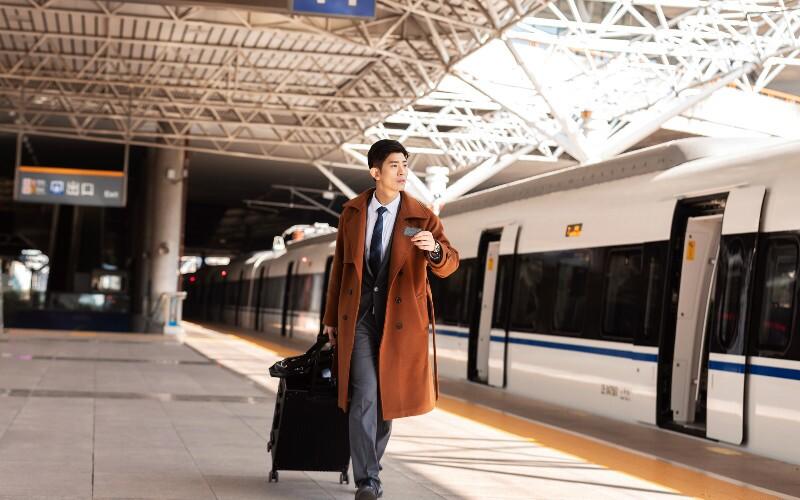Huangshan Transportation